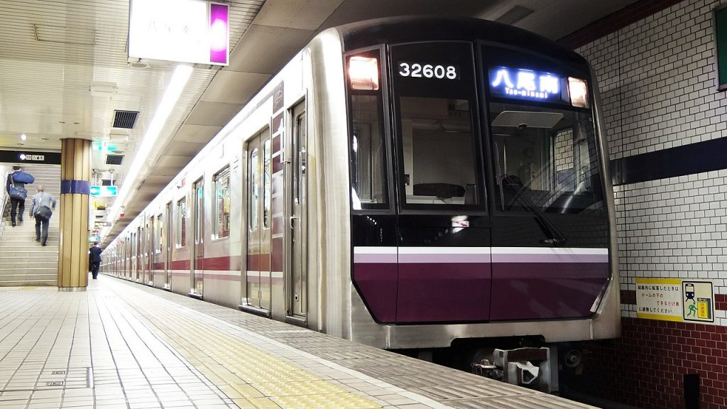 Tanimachi Line Station