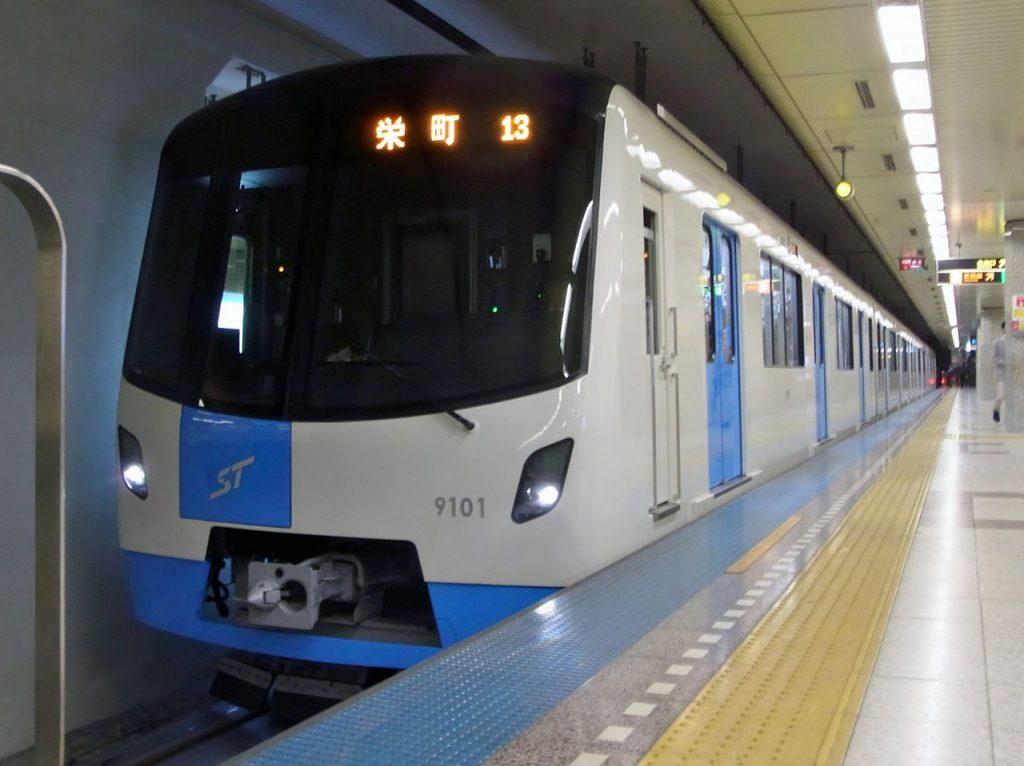 Tōhō Line station