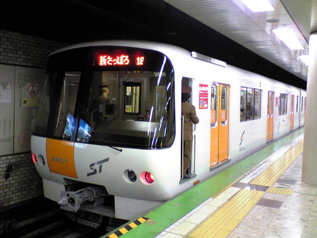 Tōzai Line (Sapporo) station