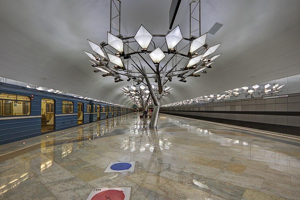 Troparyovo station