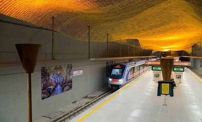 Vakil Roaya Metro Station