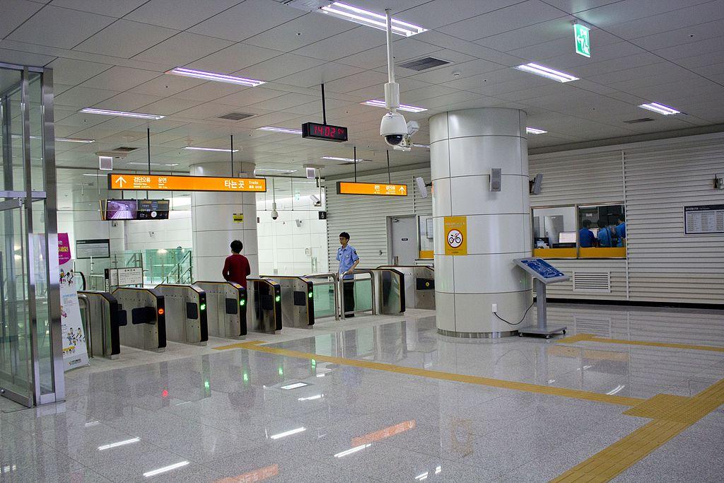 Wanjeong station
