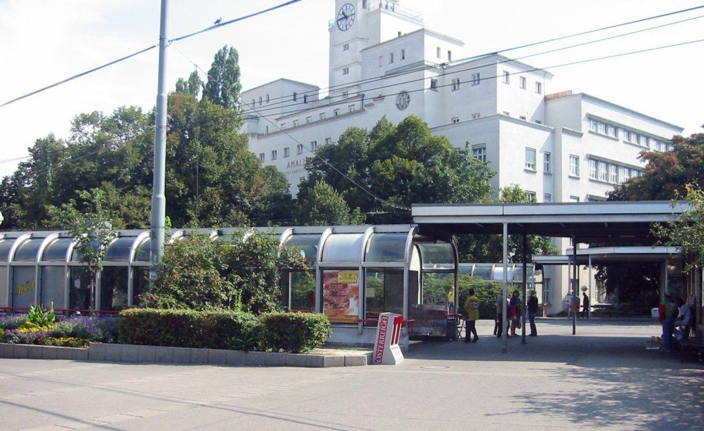 Wien U-Bahn-Station Reumannplatz