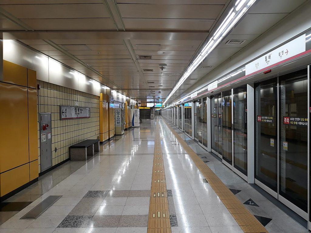 Wolbae station