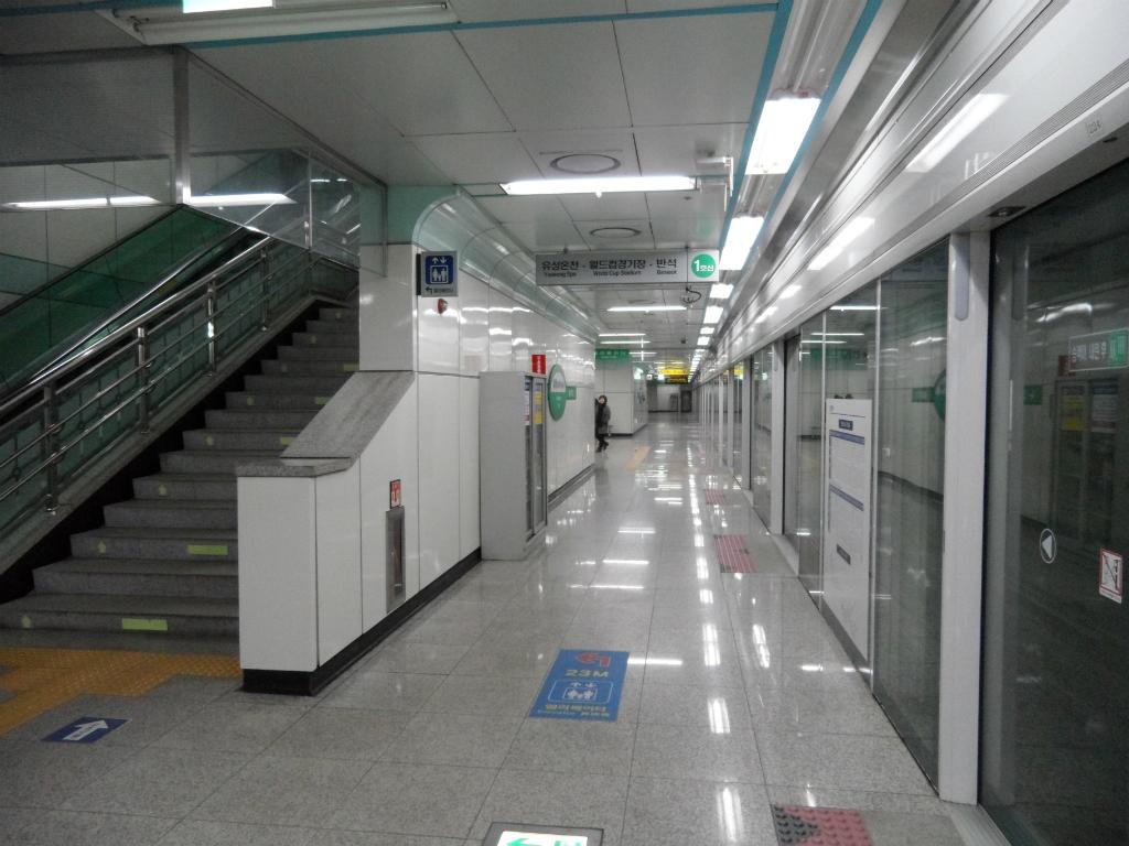 Wolpyeong station