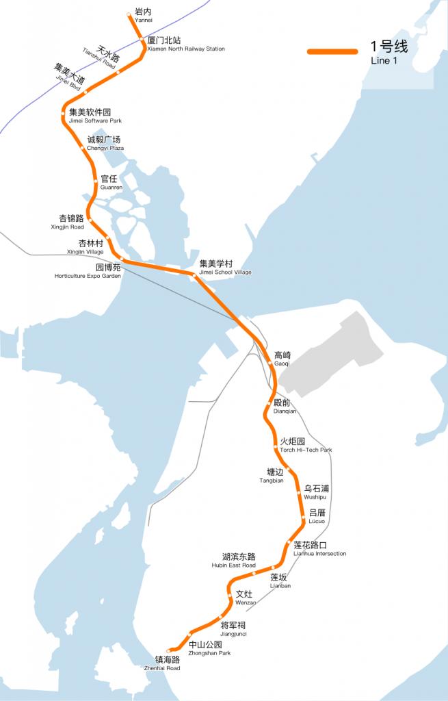 Xiamen Metro map