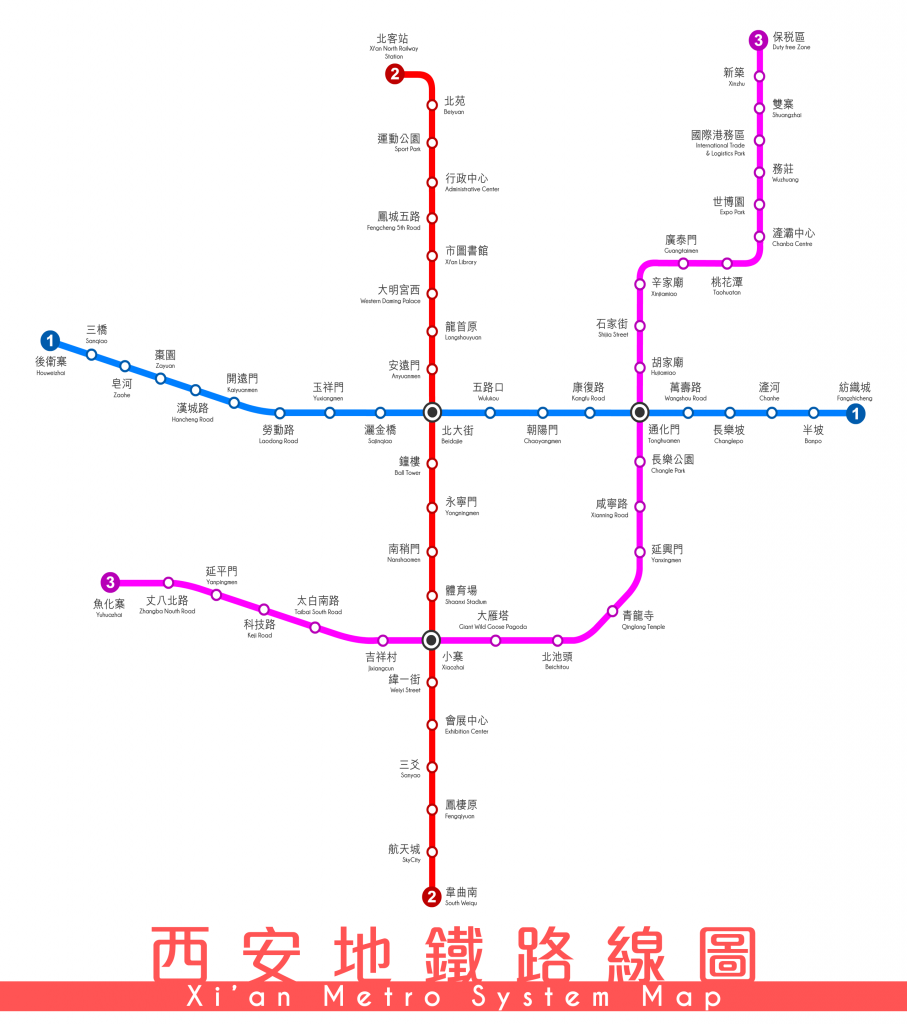 Xi'an Metro map