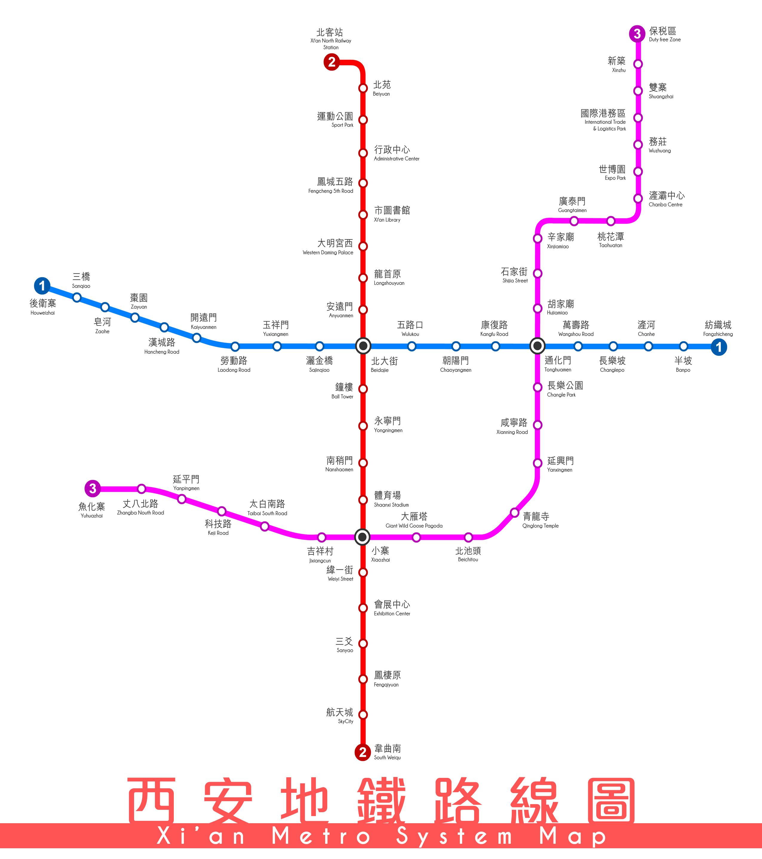 Xian Subway Map.China Subway And Metro Train Maps