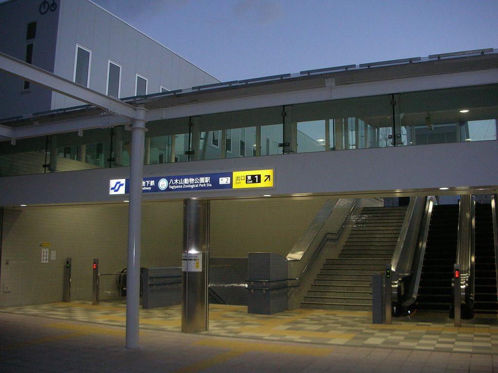 Yagiyama Zoological Park Station