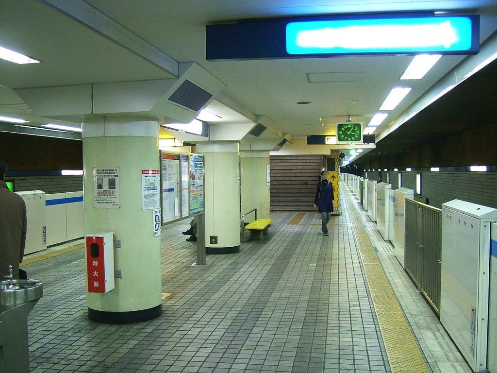 Yoshinochō Station