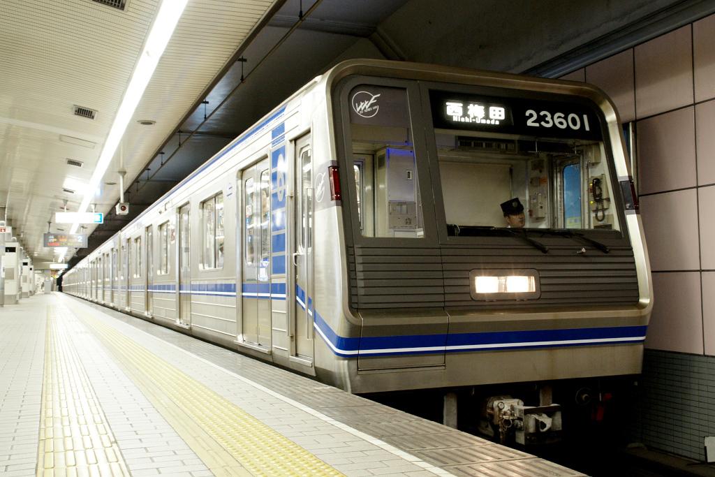 Yotsubashi Line station