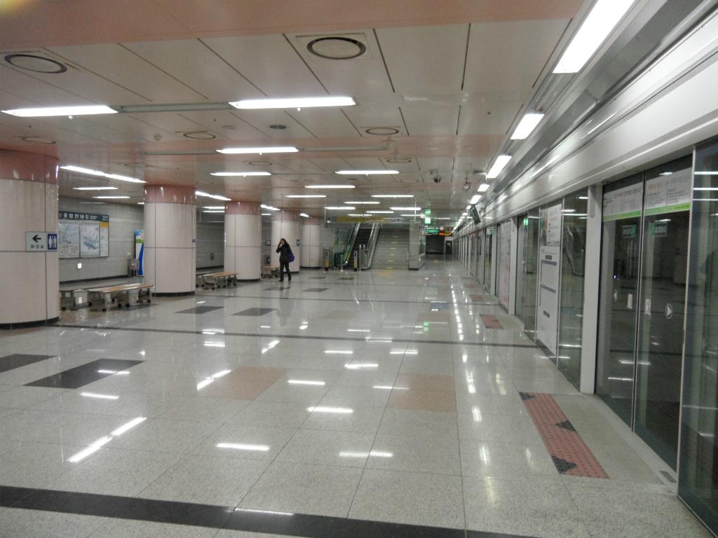 Yuseong Spa station