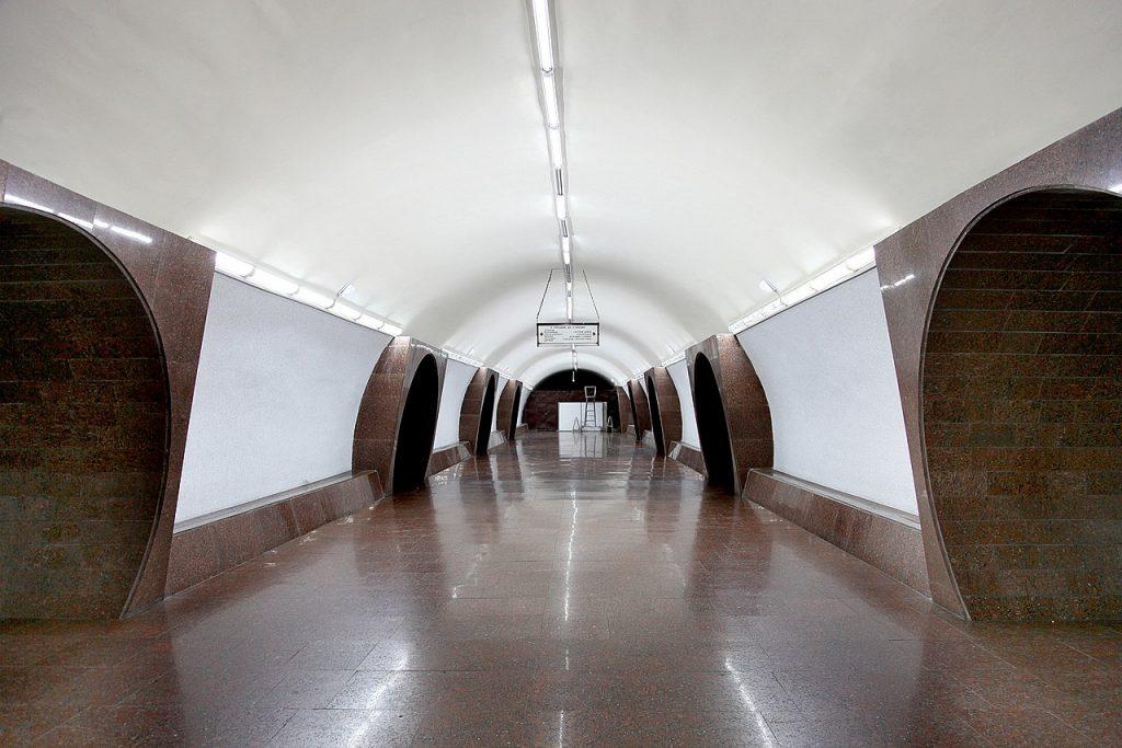General Andranik metro station
