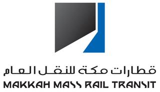 Al Mashaaer Al Mugaddassah Metro Southern Line logo