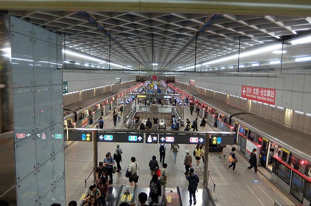 Chiang Kai-shek Memorial Hall metro station