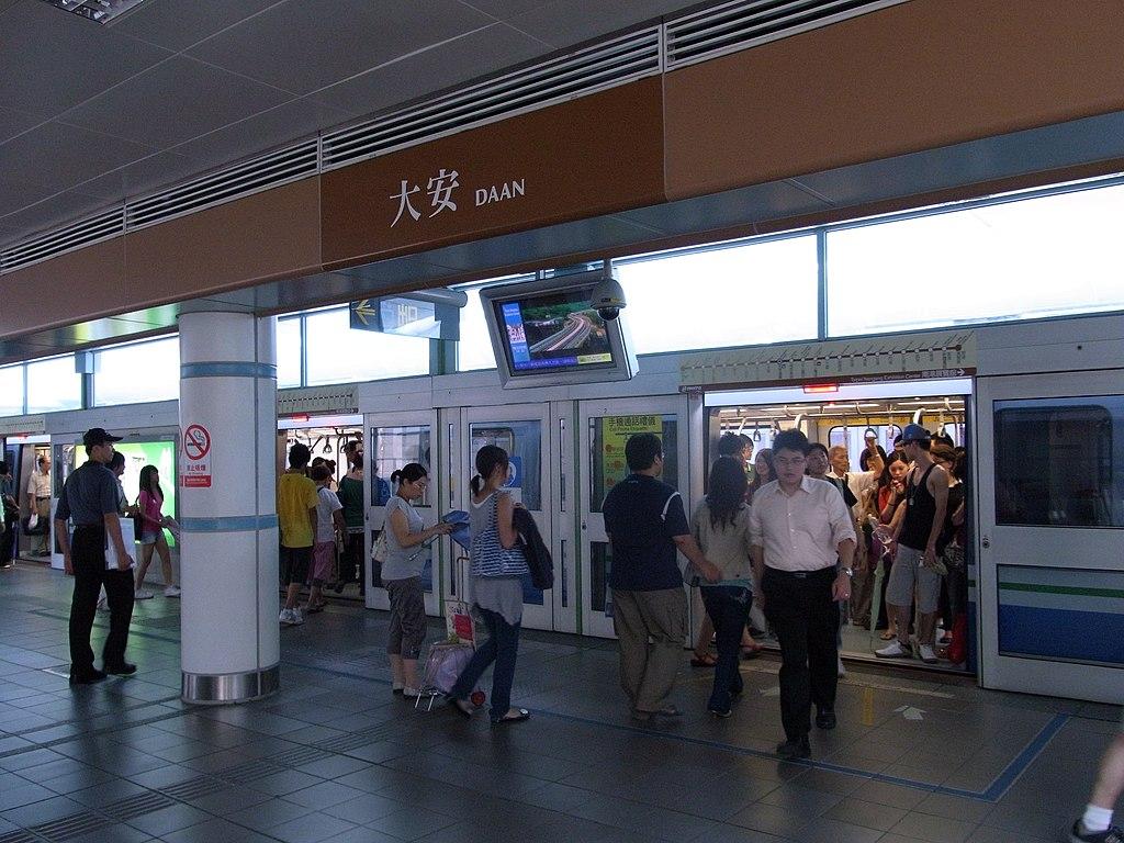 Daan metro station