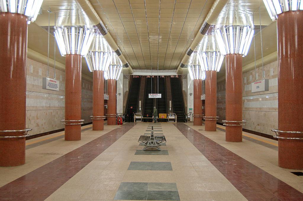 Demiivska metro station