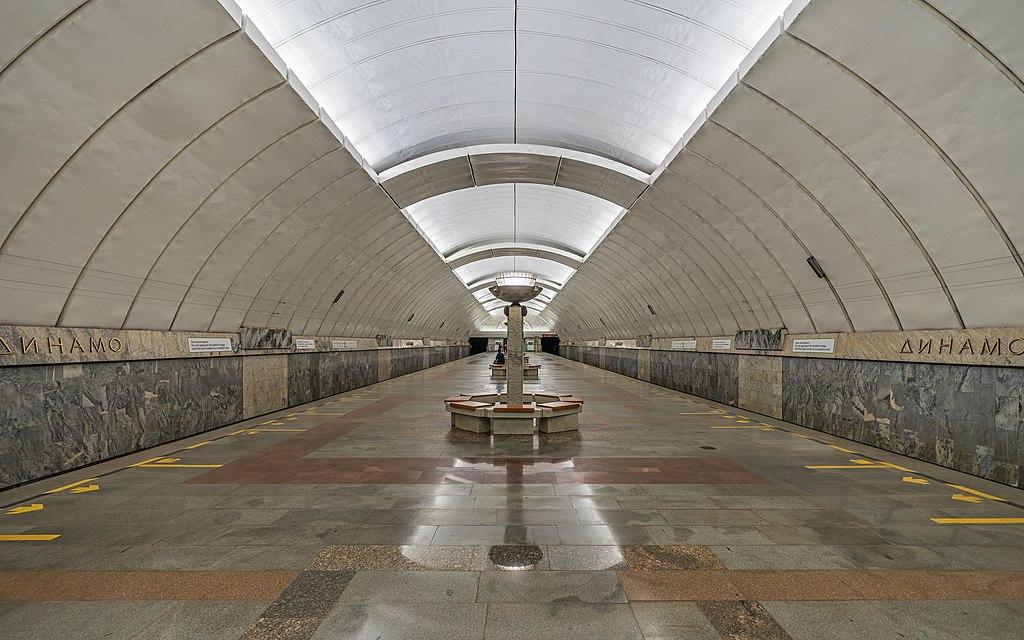 Dinamo station