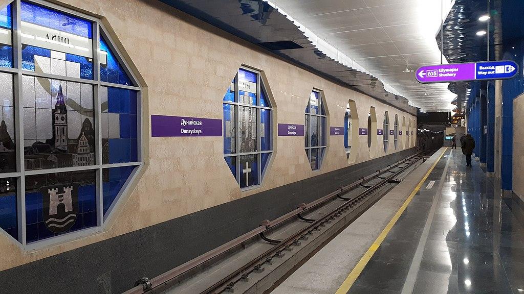 Dunayskaya station
