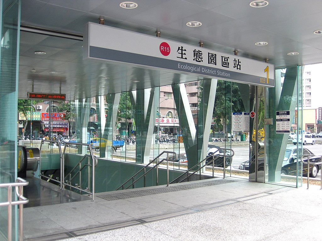 Ecological District metro station