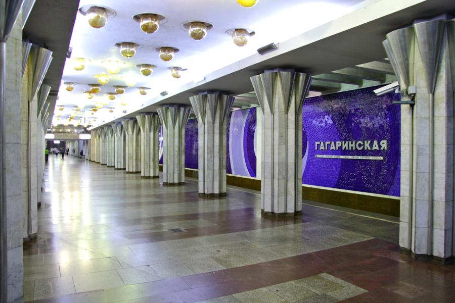 Gagarinskaya station