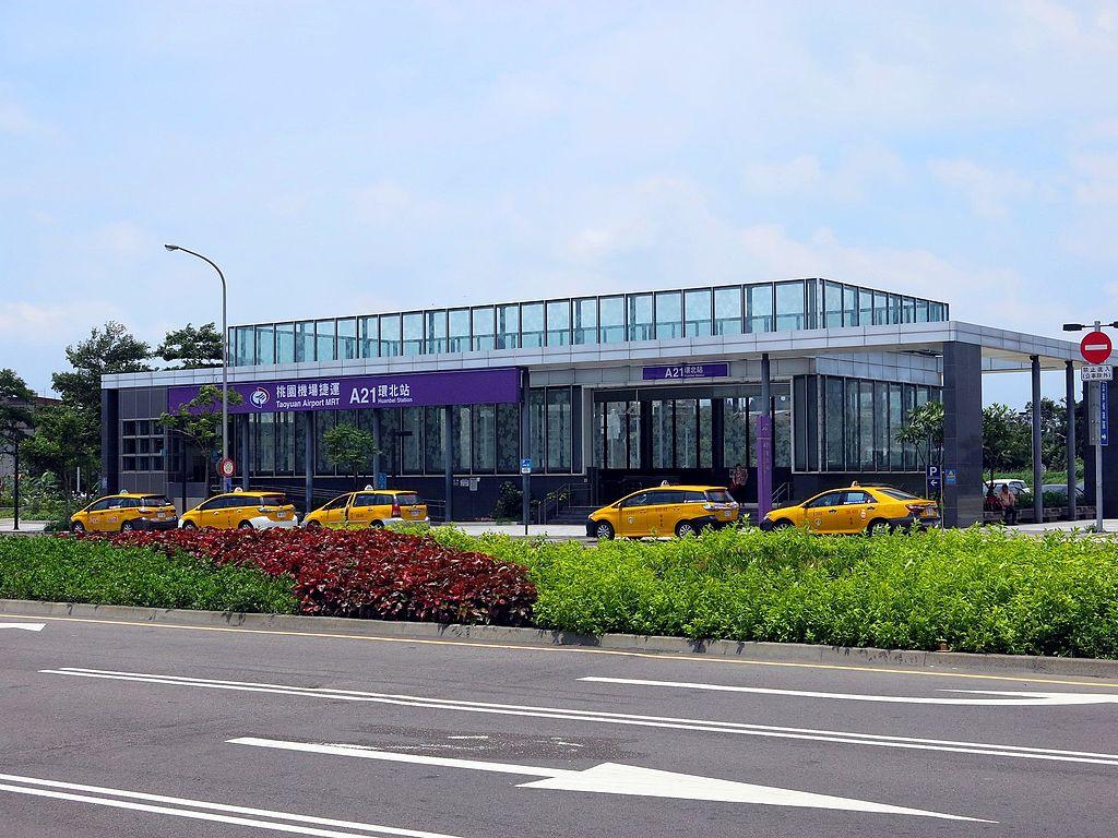 Huanbei metro station