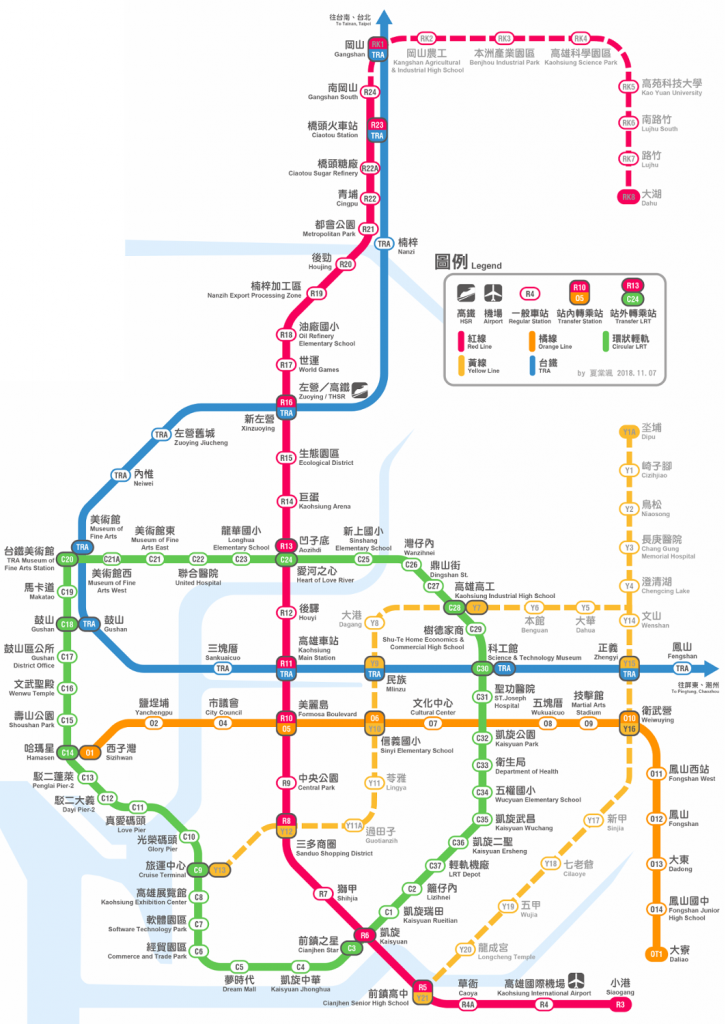 Kaohsiung Rapid Transit map
