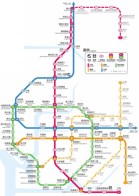 Taiwan Subway And Metro Train Maps