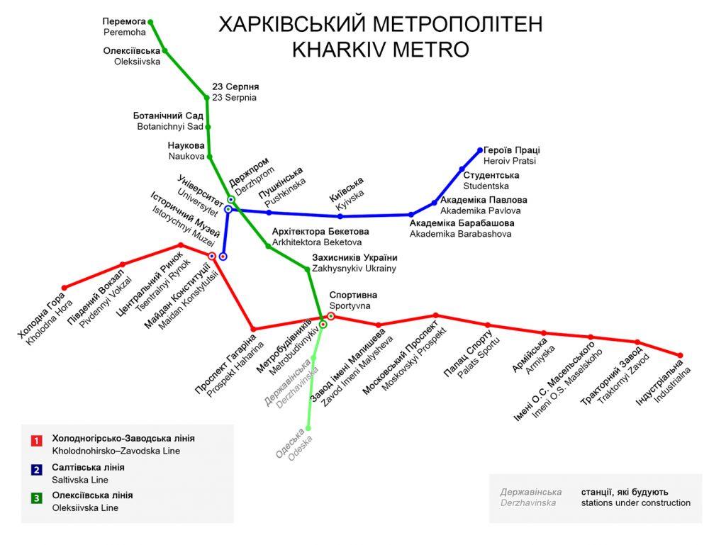 Kharkiv Metro map