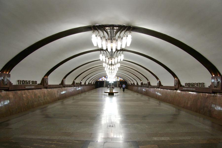 Pobeda station