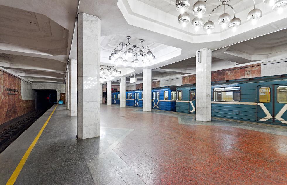 Pokrovska station