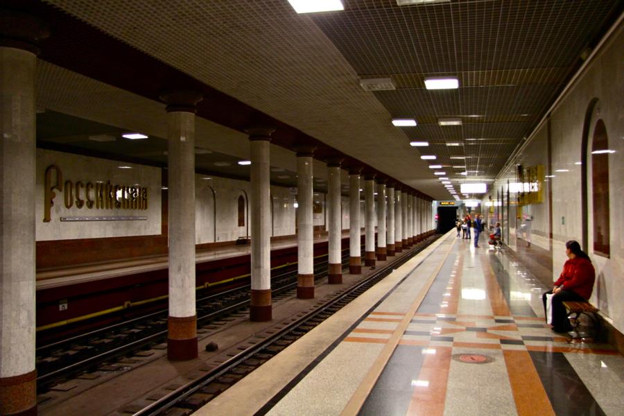 Rossiyskaya station