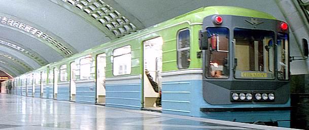 Chkalovskaya station