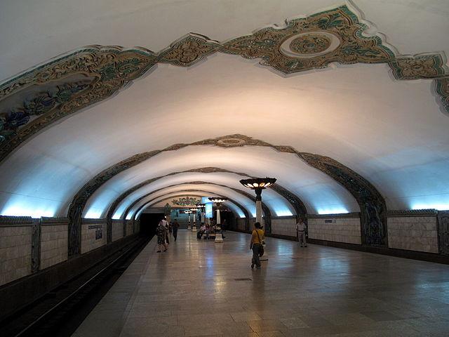 """Hamid Alimjan"" Station"