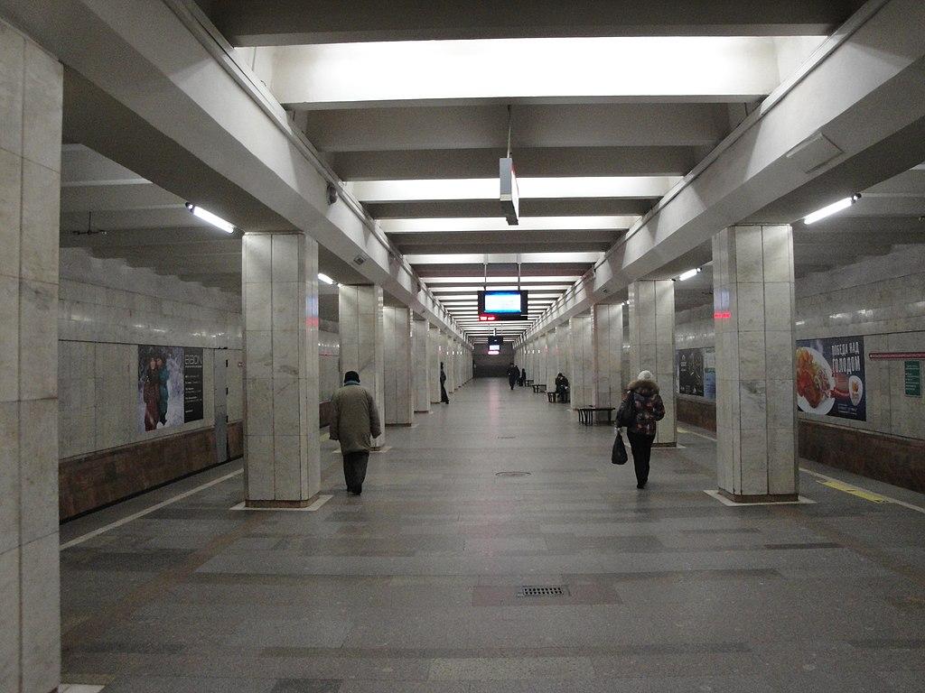 Studencheskaya station