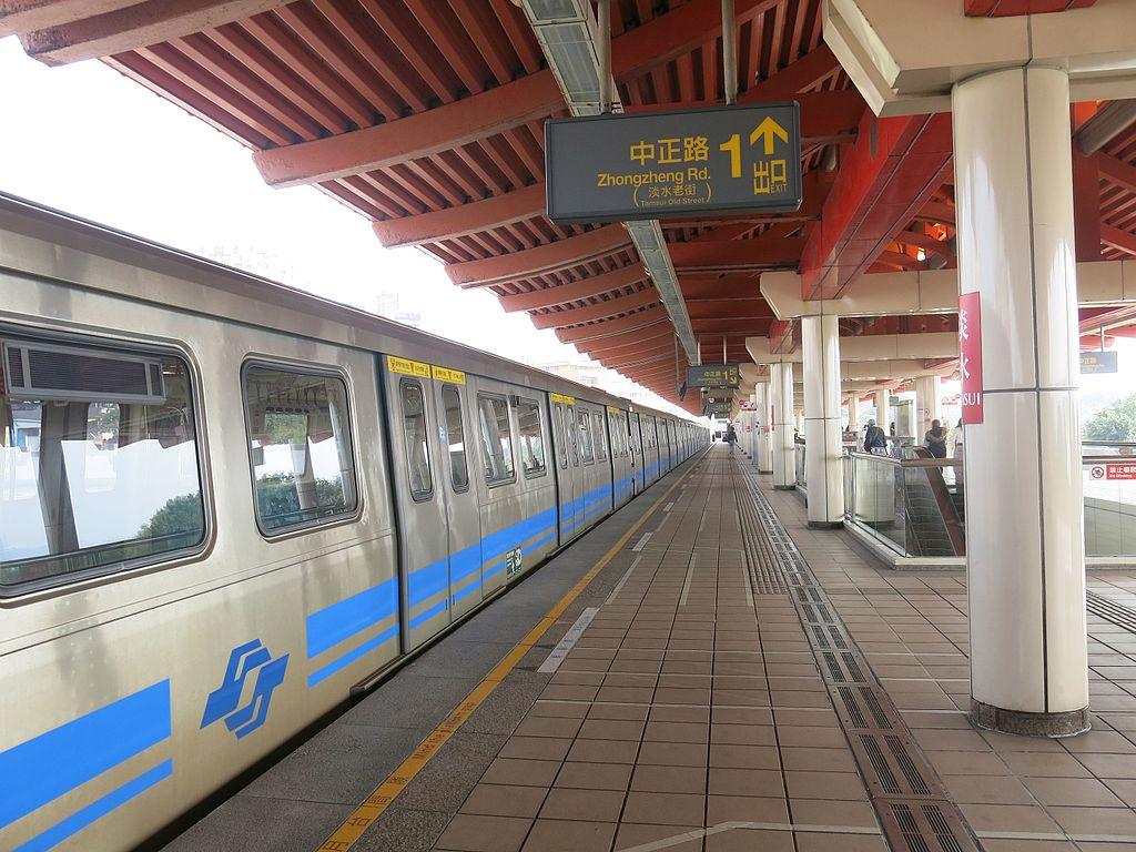 Tamsui metro station