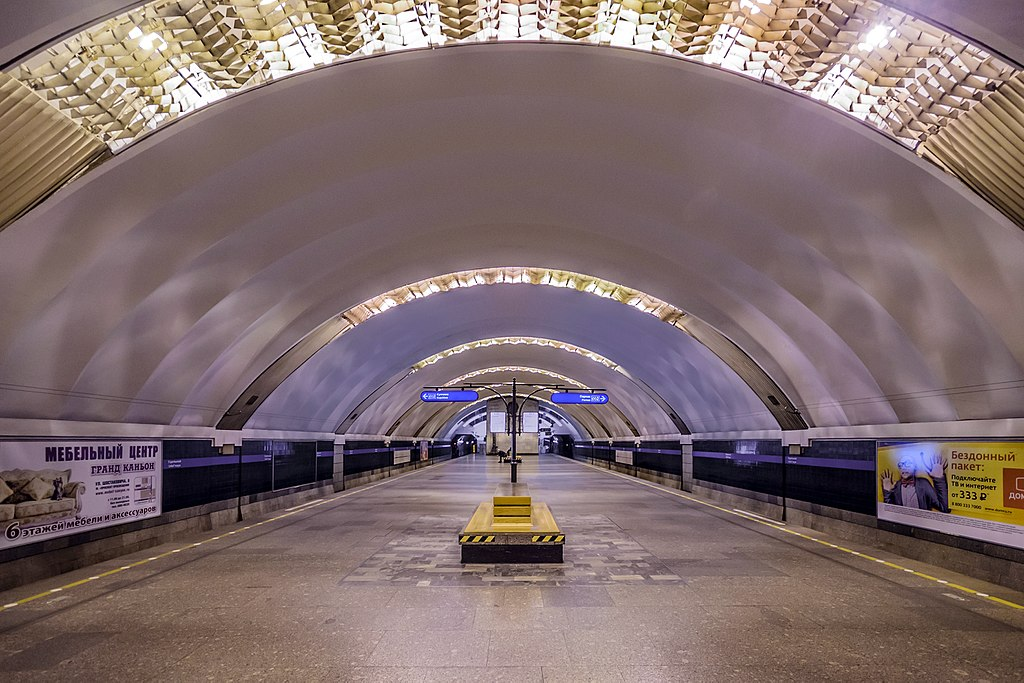 Udelnaya station