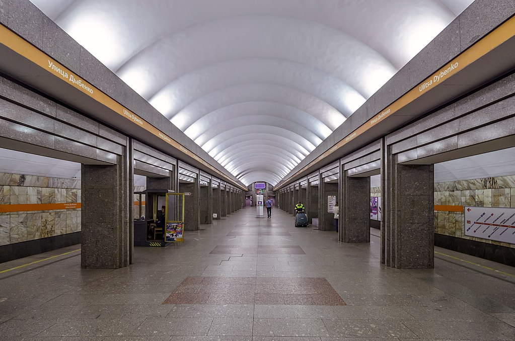 Ulitsa Dybenko station