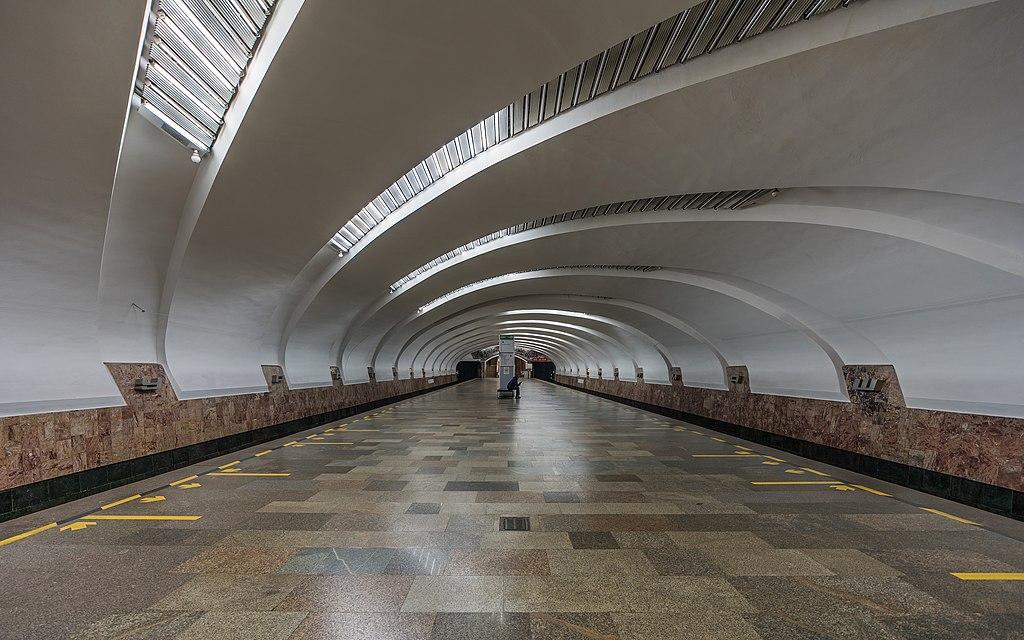 Uralmash station