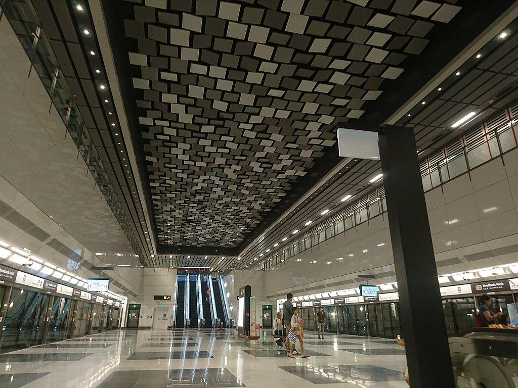 Woodlands North MRT station