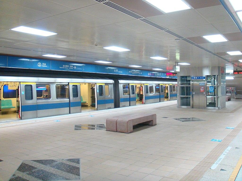 Yongning metro station