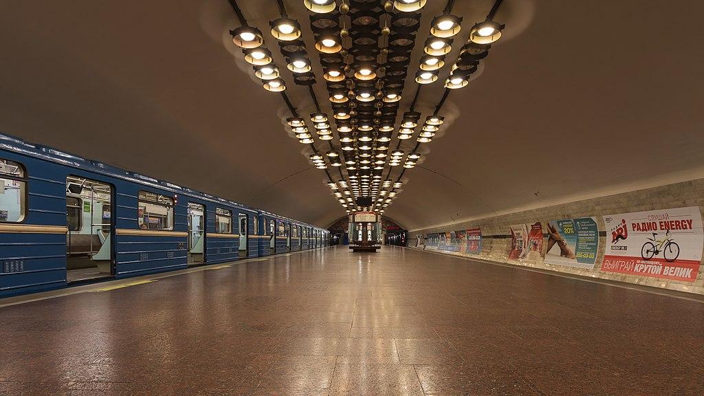 Zayeltsovskaya station