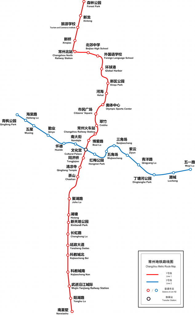Changzhou Metro Route Map