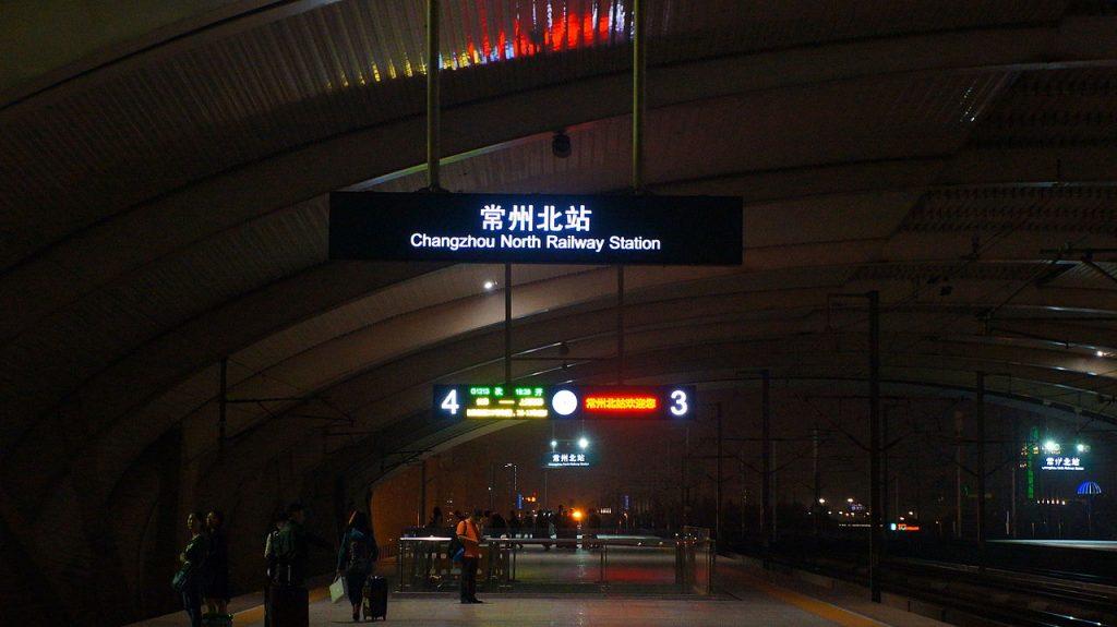 Changzhou North railway station