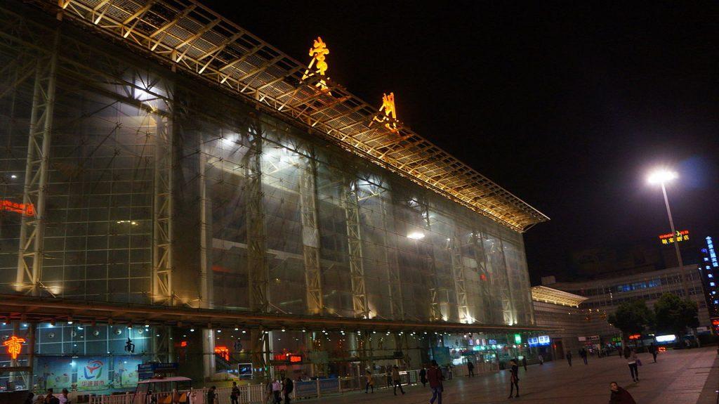 Changzhou railway station